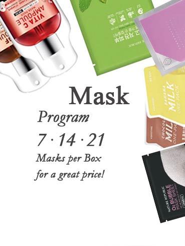Mask Program Banner