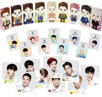 March Exo Deal